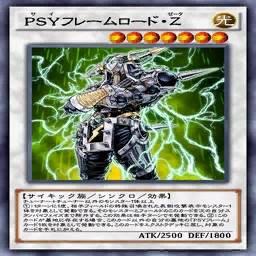 PSYフレームロード・Ζ