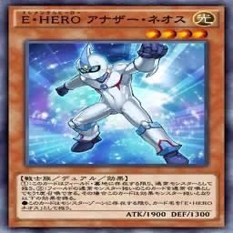 E・HERO アナザー・ネオス