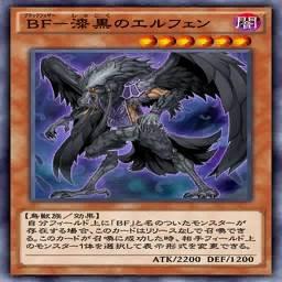 BF-漆黒のエルフェン