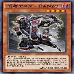 忍者マスター HANZO