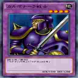 カルボナーラ戦士