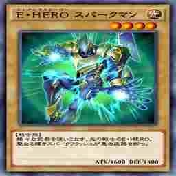 E・HERO スパークマン
