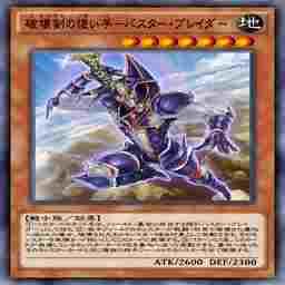 破壊剣の使い手-バスター・ブレイダー