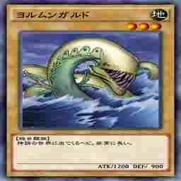 黒き人食い鮫 くろきひとくいザメ のカード情報