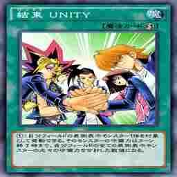 結束 UNITY